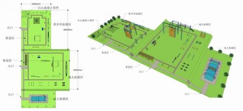 湖南生态园拓展项目