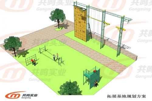 四川生态园拓展基地