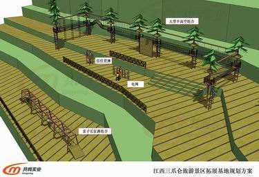 江西森林探险拓展项目
