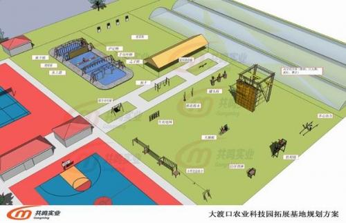 安徽科技园拓展基地
