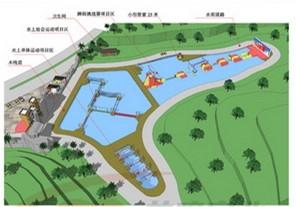 重庆恒大素质拓展基地