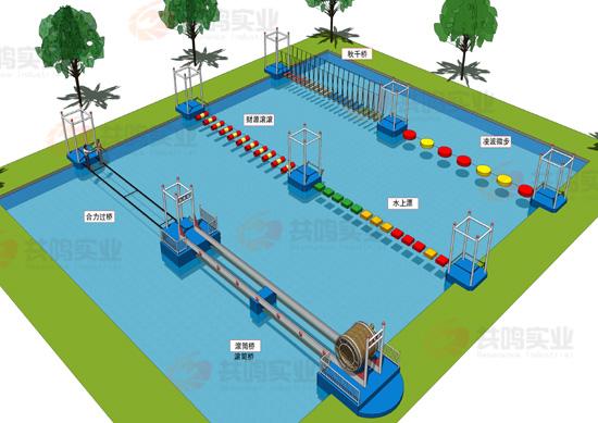 水上拓展训练设备