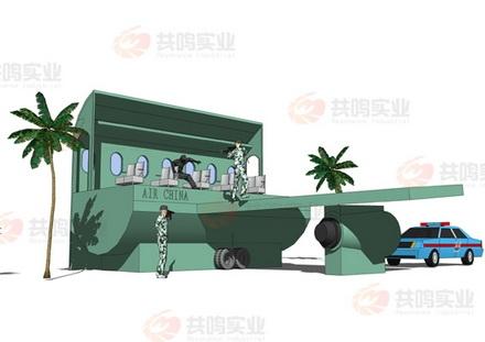 GMD009-防恐飞机模拟